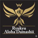 aloha-logo-trademark