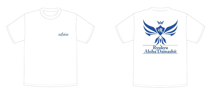 琉球アロハ魂,ロイヤルブルーのTシャツデザイン図