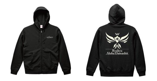 ブラックの琉球アロハ魂のパーカー